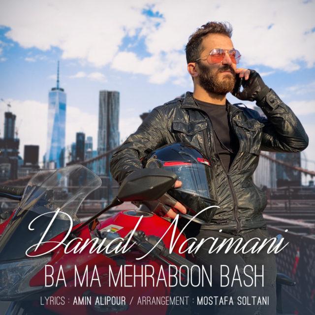 Danial Narimani - Ba Ma Mehraboon Bash