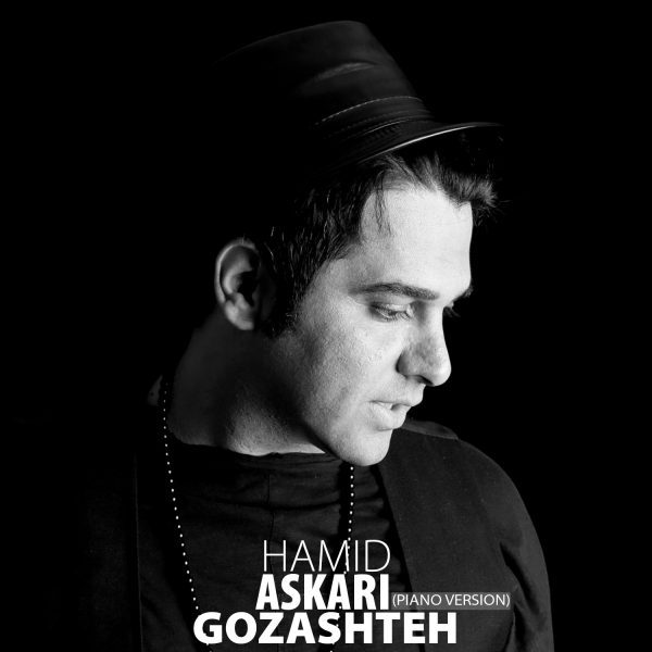 Hamid Askari - Gozashteh ( Piano Version )