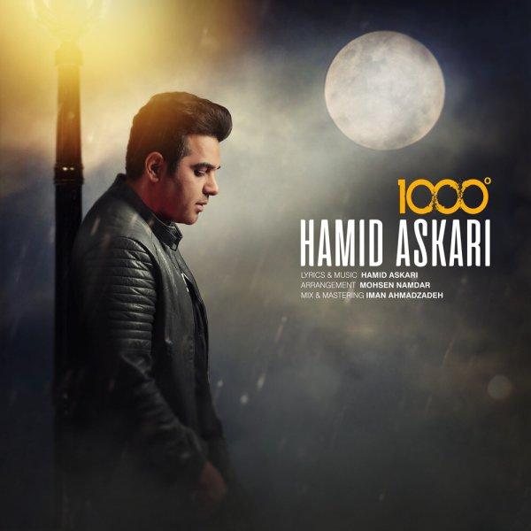 Hamid Askari - 1000 Daraje