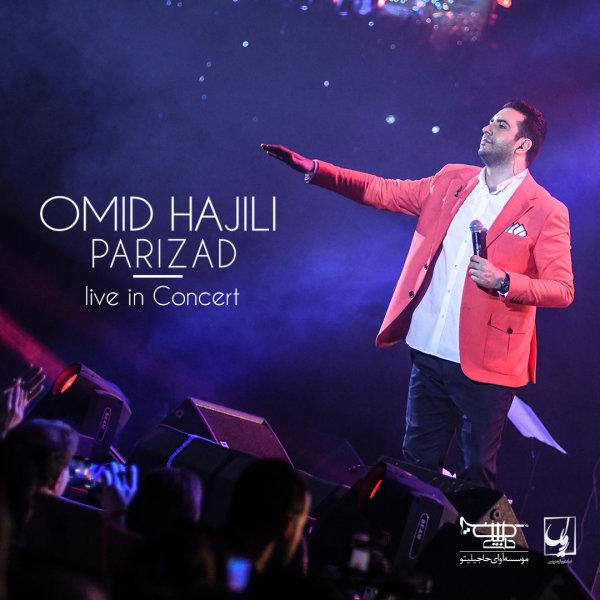 Omid Hajili - Parizad ( Live )