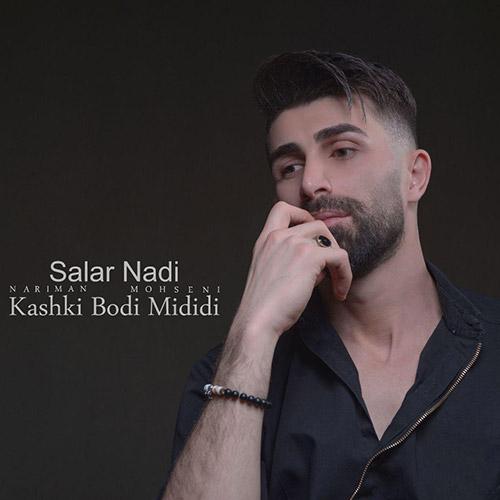 Salar Nadi - Kash Boodi Mididi