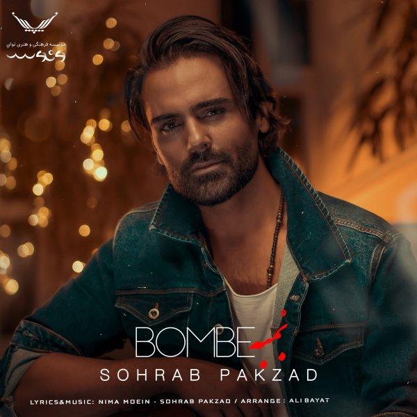 Sohrab Pakzad - Bombe