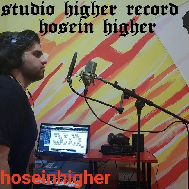 Hosein Higher - Studio Higher Record