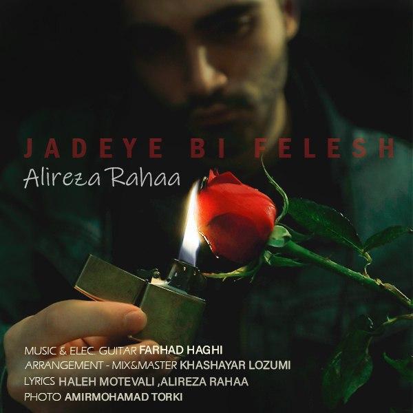 Alireza Rahaa - Jadeye Bi Felesh