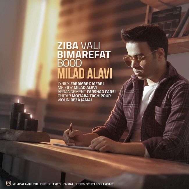 Milad Alavi - Ziba Vali Bi Marefat Bood