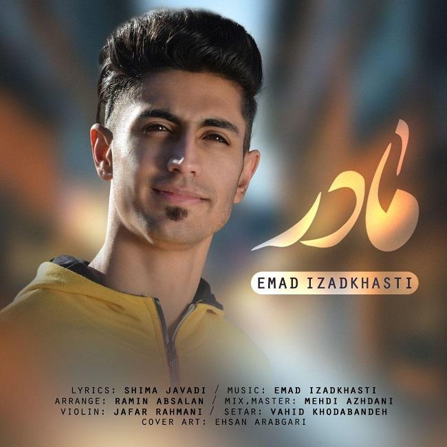 Emad Izadkhasti - Madar
