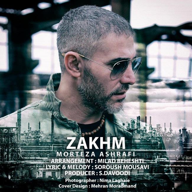 Morteza Ashrafi - Zakhm