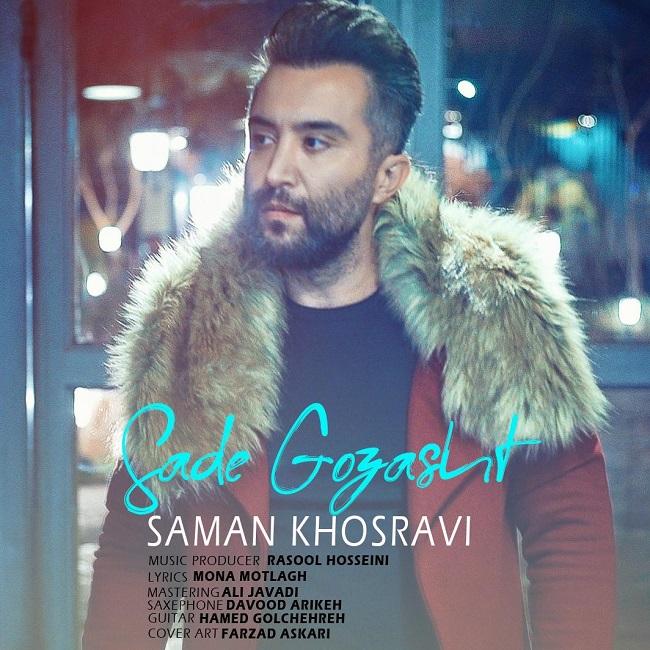 Saman Khosravi - Sade Gozasht