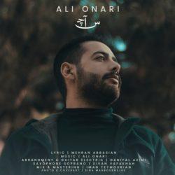 Ali Onari - Sach