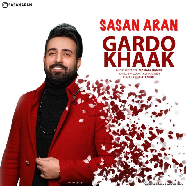 Sasan Aran - Gardo Khaak