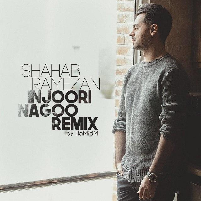 Shahab Ramezan - Injoori Nagoo ( HaMidM Remix )