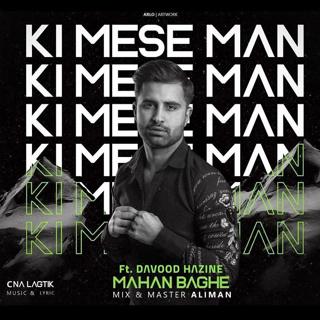 Mahan Baghe Ft Davood Hazine - Ki Mesle Man