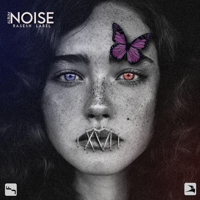 Hosyan Ft Matthew - Noise