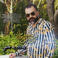 Mohammad Reza Aarabi - Yar Daram Che Eshghi