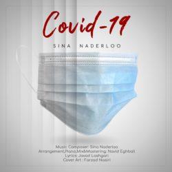 Sina Naderloo - Covid-19
