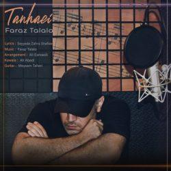 Faraz Talalo - Tanhaei