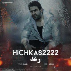 Rad - Hichkas2222