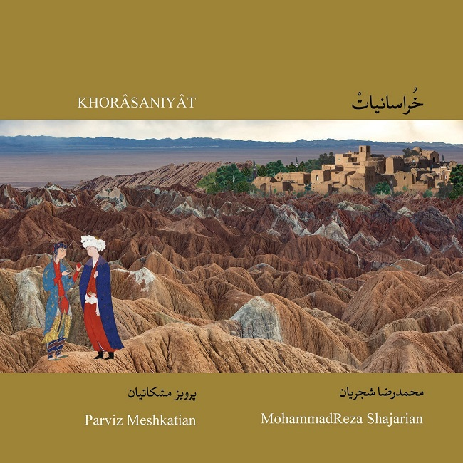Mohammadreza Shajarian - Moghaddameh Karevanian