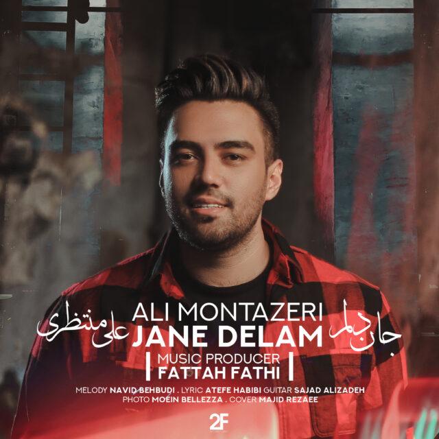 Ali Montazeri - Jane Delam