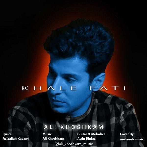 Ali Khoshkam - Khale Fati