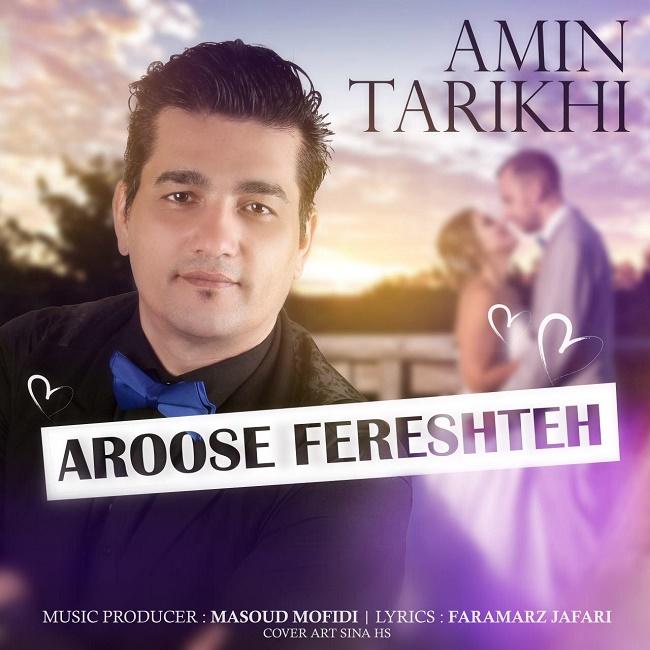 Amin Tarikhi - Aroose Fereshteh