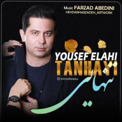 Yousef Elahi - Tanhaei