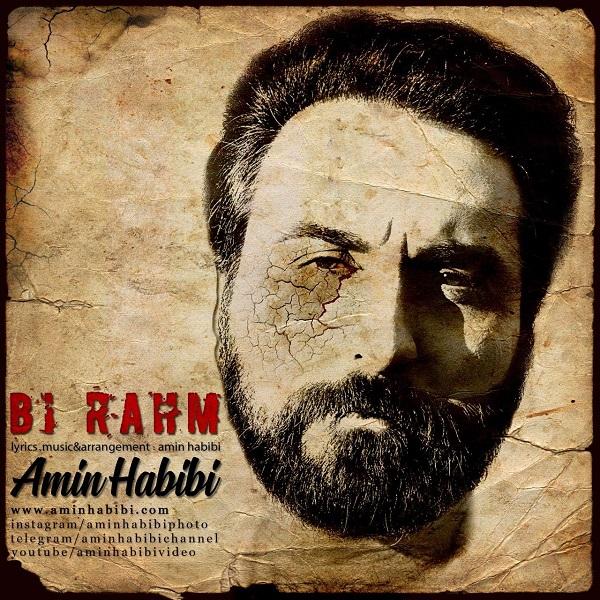 Amin Habibi - Bi Rahm