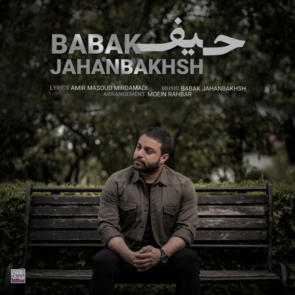 Babak Jahanbakhsh - Heif