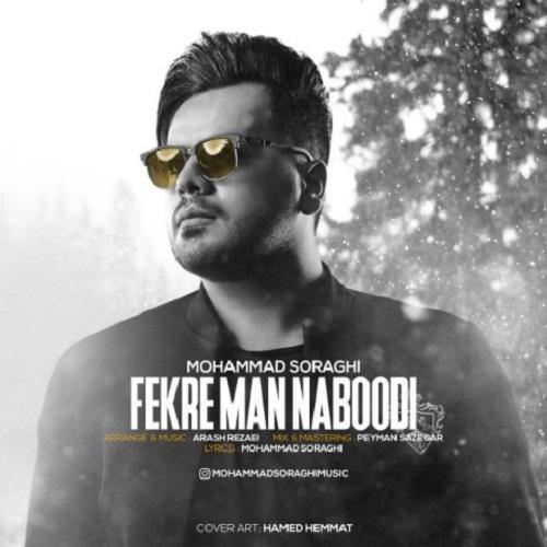 Mohammad Soraghi - Fekre Man Naboodi
