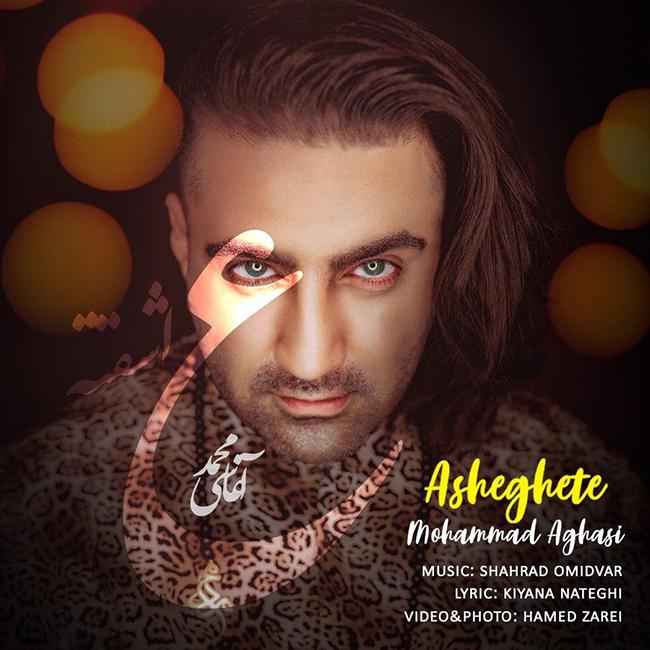 Mohammad Aghasi - Asheghete