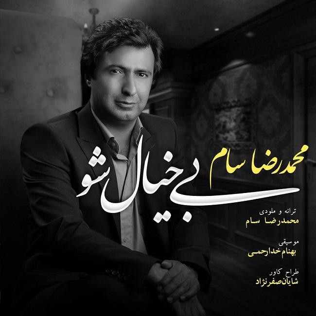 Mohammadreza Sam - Bikhial Sho