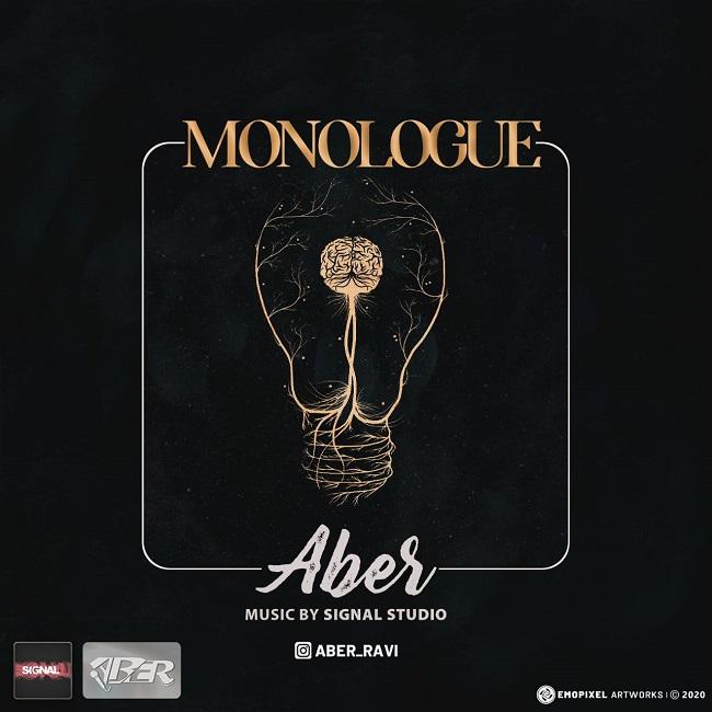 Aber - Monologue