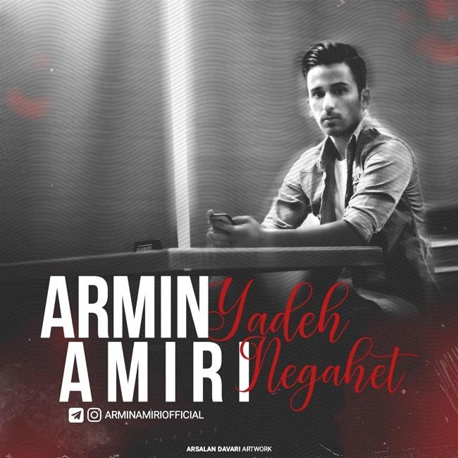 Armin Amiri - Yade Negahet