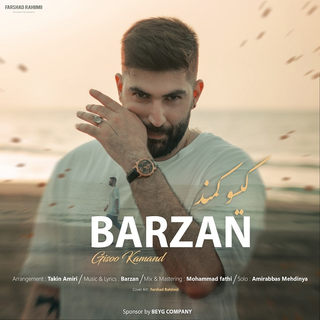 Barzan - Gisoo Kamand