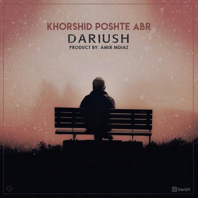 Dariush D.Y - Khorshid Poshte Abr