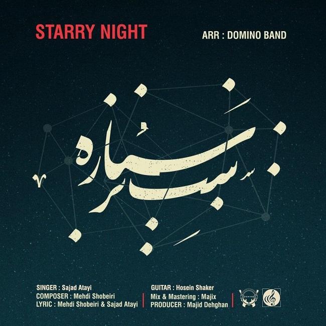 Domino Band - Shabe Por Setareh