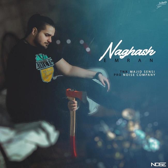 Emran - Naghash