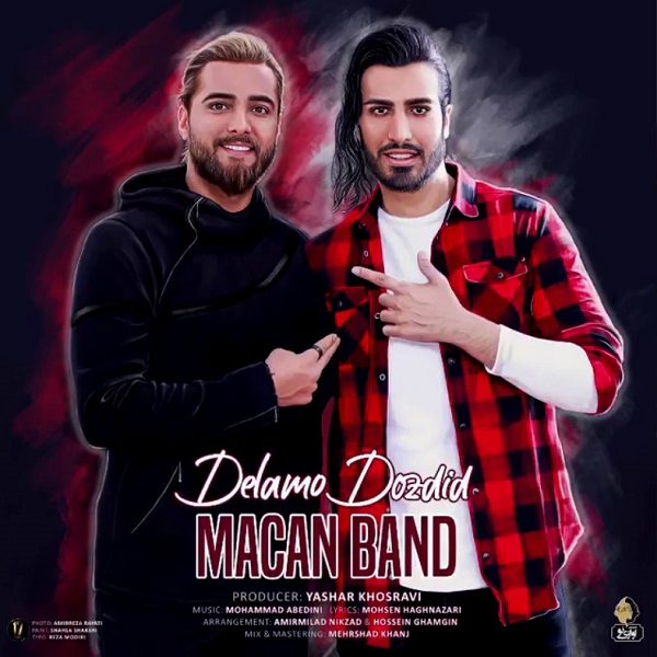 Macan Band - Delamo Dozdid