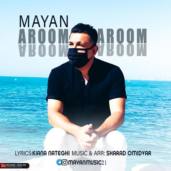 Mayan - Aroom Aroom