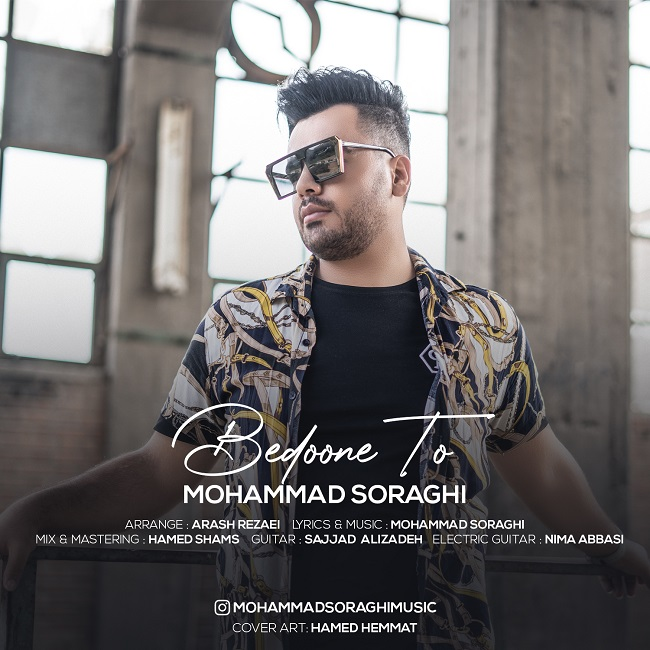 Mohammad Soraghi - Bedoone To