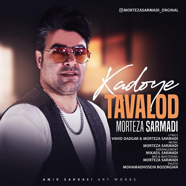 Morteza Sarmadi - Kadoye Tavalod