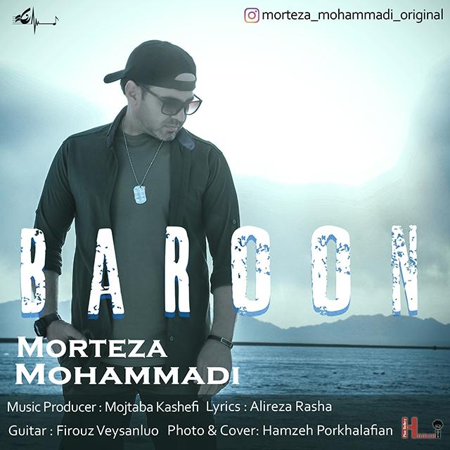 Morteza Mohammadi - Baroon