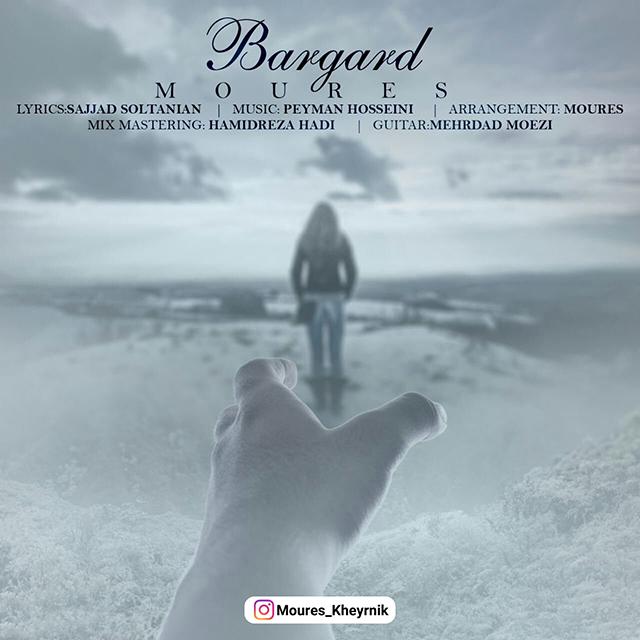 Moures - Bargard