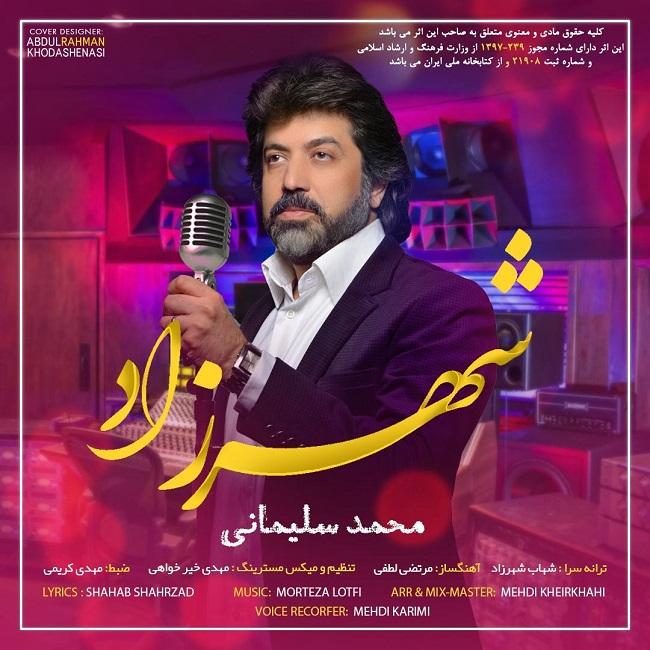 Mohammad Soleymani - Shahrzad