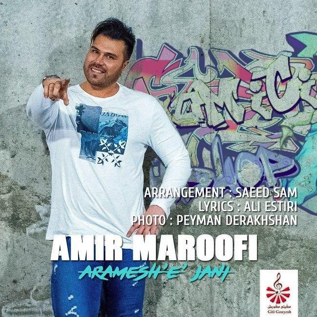Amir Maroofi - Arameshe Jani