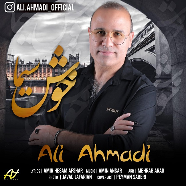 Ali Ahmadi - Khosh Sima