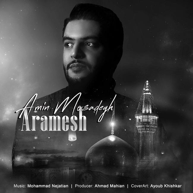 Amin Mosadegh - Aramesh