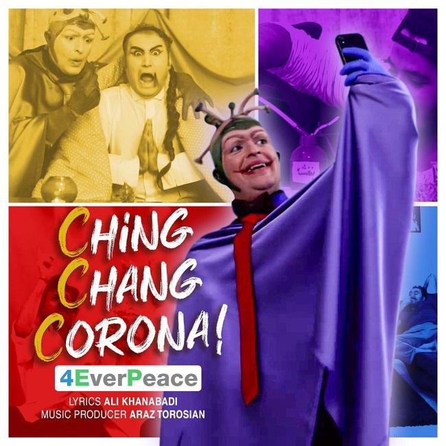 Hamisheh Solh Band - Ching Chang Corona
