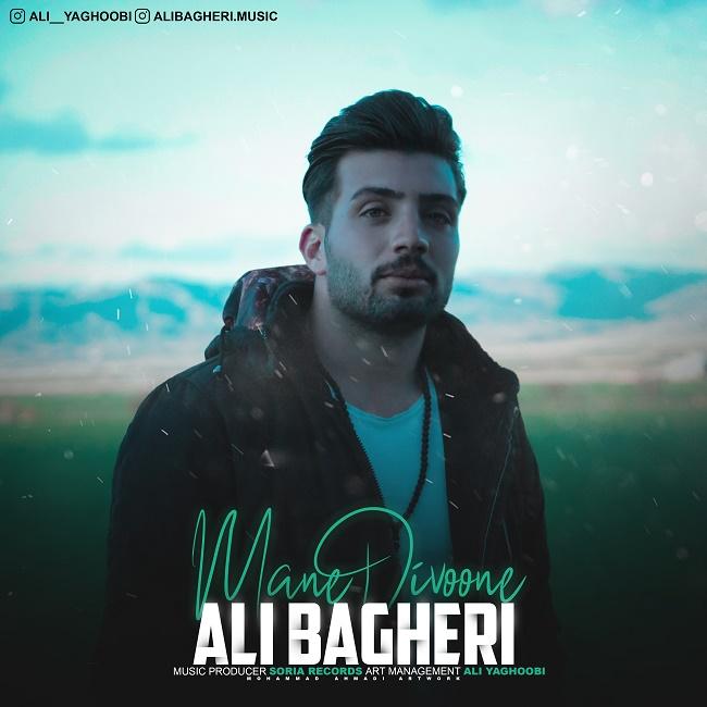 Ali Bagheri - Mane Divoone