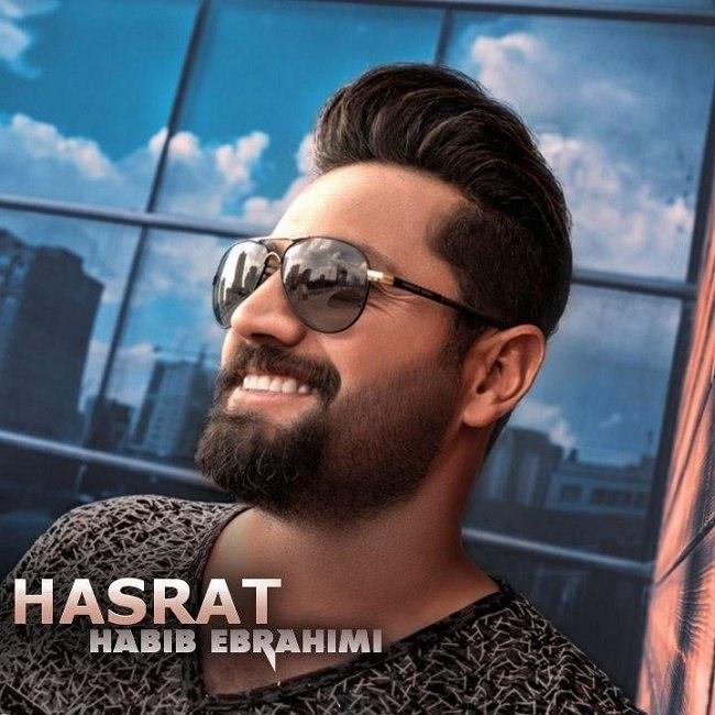 Habib Ebrahimi - Sikh Nari